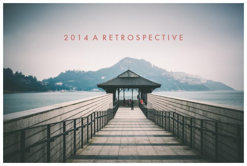 2014 a retrospective